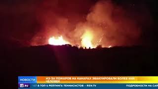 Огонь уничтожает один из крупнейших Канарских островов