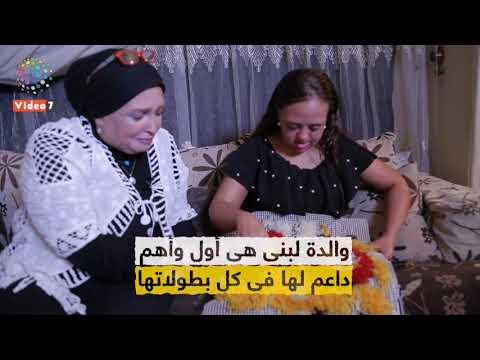 -السمكة الذهبية- .. حكاية لبنى أفضل سباحة بارالمبية مصرية  - 16:54-2019 / 9 / 19