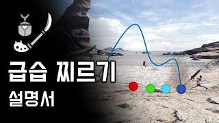 [MHW:IB PC] 조충곤 급습 찌르기 설명서