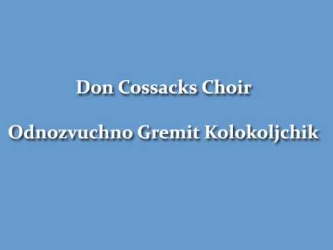 Serge Jaroff Don Cossacks Choir - Однозвучно гремит/The Monotonous Bell
