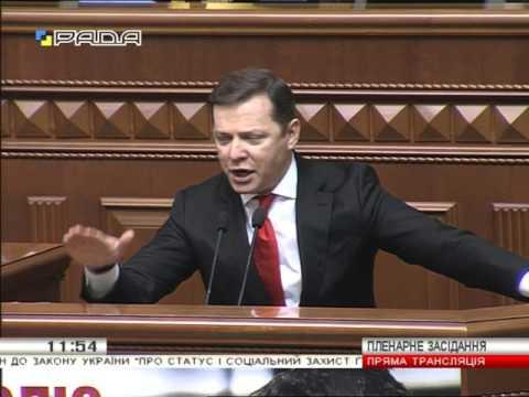Ляшко: Захистити чорнобильців - наш обовязок