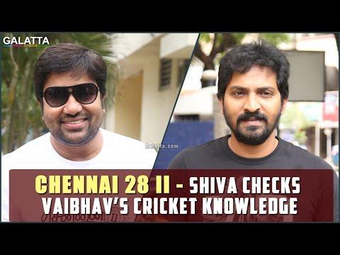 #Chennai 28 II - #Shiva checks #Vaibhav's cricket knowledge  | Must Watch