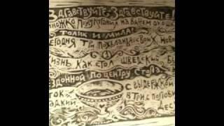 Печать линогравюрной открытки. 1 серия(Высокая печать в домашних условиях., 2011-01-04T11:50:38.000Z)