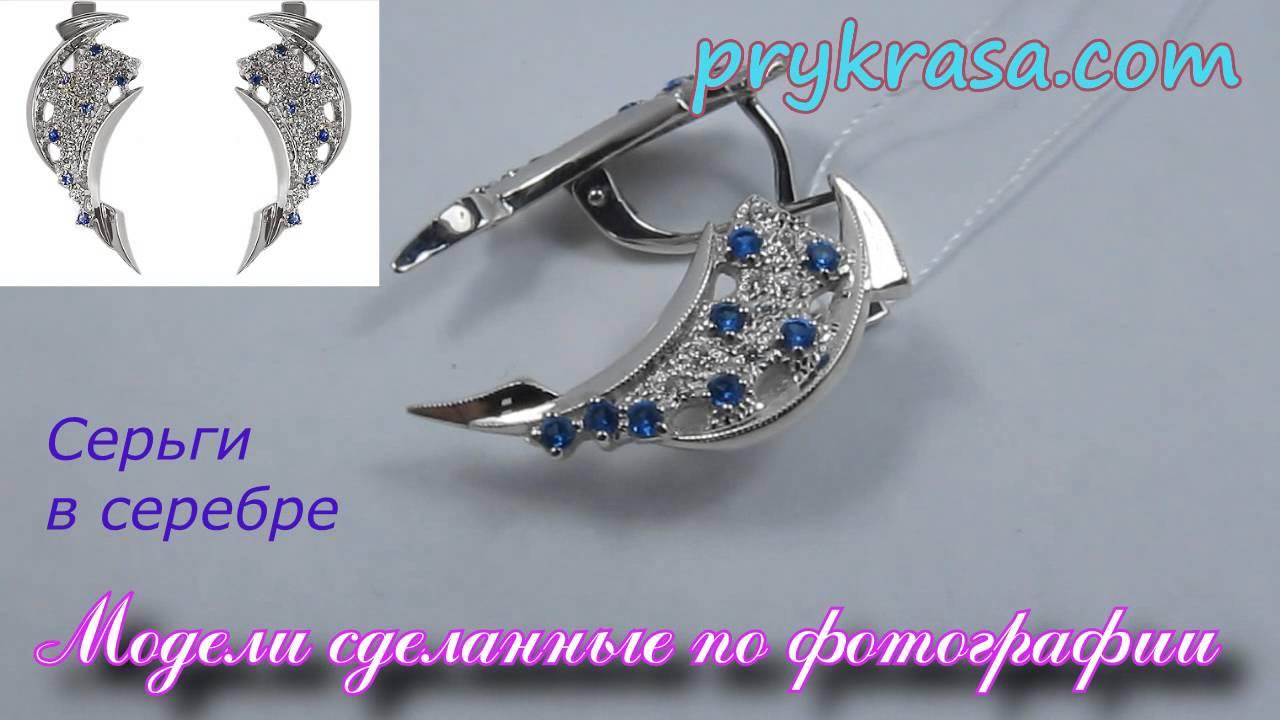 Боярская - кольцо с эмалью из серебра - YouTube