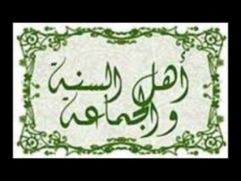 Dhulma ya Riba  - Sheikh Qasim Omar
