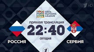 У сборной России по футболу состоится заключительный матч группового этапа Лиги Наций