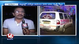 rbsk scheme   lack of awareness on health scheme with negligence of officials   khammam   v6news