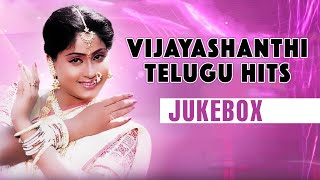 Vijayashanthi Songs | Vijayashanthi Telugu Hits Jukebox | Telugu Songs