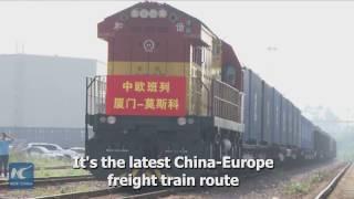 China opens new