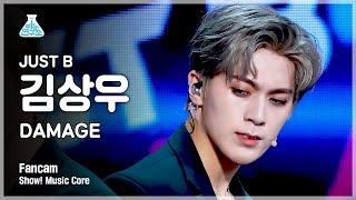 [예능연구소 4K] 저스트비 김상우 직캠 'DAMAGE' (JUST B KIM SANGWOO FanCam) @Show!MusicCore 210717