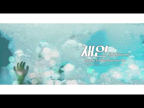 샤이니 (SHINee) - 재연 (An Encore) Piano Cover