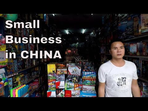 China Style Small Business
