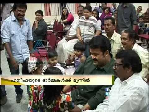 Mohanlal  and Mammootty remember Cochin Haneefa