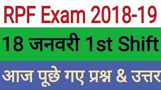 RPF Exam 18 Jan 1st Shift 2018-19