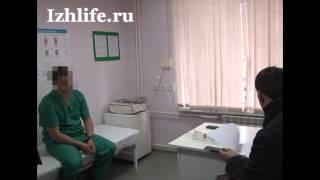 Хирург-мошенник из Ижевска обманул пациентов на 150 тысяч рублей