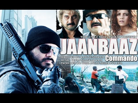 Jaanbaaz Comando - Ajith, Nayantara | Hindi Dubbed Action Movie 2014 | Hindi Movies 2014 Full Movie