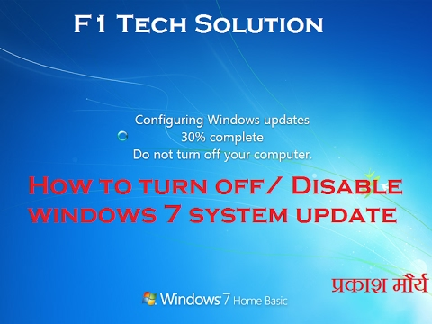 stop updates windows 7