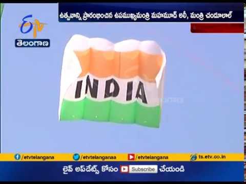Telangana International Kite Festival to Kick Start Today | At Parade Ground | In Hyderabad