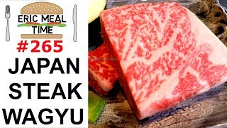 JAPANESE STEAK (Teppanyaki) - Eric Meal Time #265