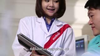 SODEXO THAILAND (THAI SUBTITLE)