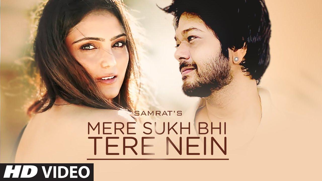 Mere Sukh Bhi Tere Nain (Full Song) Samrat Sarkar | Silman Marak | Latest Punjabi Songs 2020