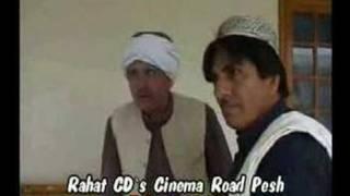Pashto Drama Aashiq Daray Part2