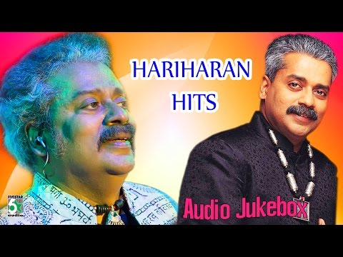 Hariharan Super Hit Audio Jukebox