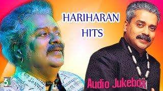 Hariharan super hit audio jukebox