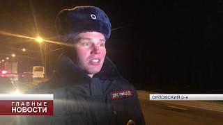 За выходные в Орловской области произошло 25 ДТП