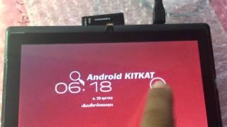 Boot Logo Tablet CPU Rockchip RK2926  Android 4.1.1 + VDO Multi Windows