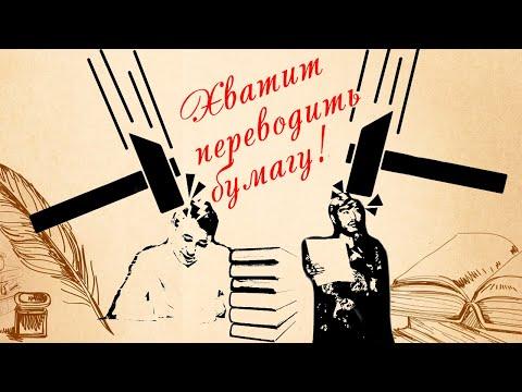 Казахская литература - полное говно