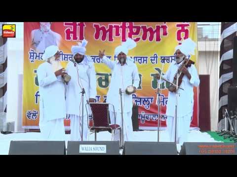 KAVISHRI || BAPU KARNAIL SINGH PARAS MELA - 2015 || RAMUWALA NAWAN ( Moga) || HD || Part 1st.