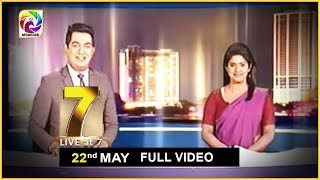 Live at 7 News – 2019.05.22 Thumbnail