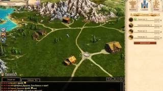 Я Феодал видео онлайн игры