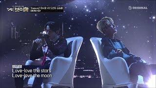 Download lagu YG보석함 - 마시호 VS 김승훈 'Dean - D (Half Moon)'