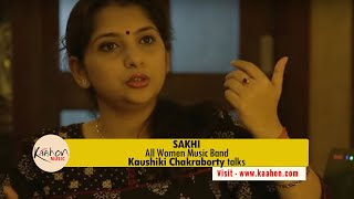 Kaushiki Chakraborty I Sakhi I All Women Music Band I Indian Classical Music
