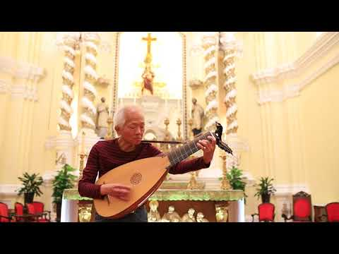 Franklin Lei, Bach: Lute Suite No. 3, BWV 995 (Complete)