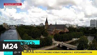 Россиянам рассказали, как получить компенсации за отдых в РФ - Москва 24