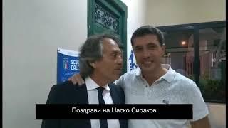 Antonio Di Gennaro salutes the legend Nasko Sirakov HD