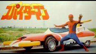 Tokusatsu in Review: Toei Spiderman part 1