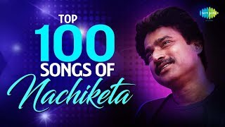 Top 100 Songs Of Nachiketa Chakraborty | Nilanjana I | Briddhashram | Tumi Ashbe Bole