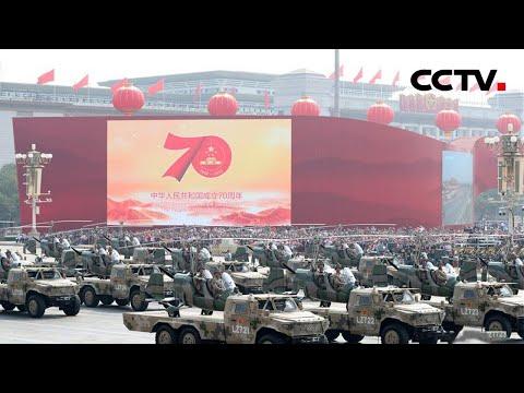 《庆祝中华人民共和国成立70周年大会 阅兵式 群众游行特别报道》 20191001 | CCTV