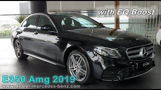 Mercedes-Benz E-Class AMG Sports Package  Videos