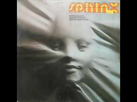 sphinx (1979) - full vinyl album