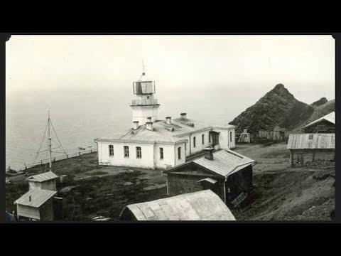 Пост Александровский  (Сахалин) - 1900s / Alexandrovsky outpost  (Sakhalin) -1900s