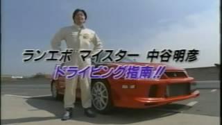 ベストモータリング ドライバー日本一決定戦!BMキャスターvs全日本...
