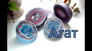 Soap agate. Very easy!)) Hand-Made soap.