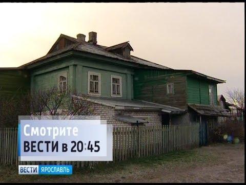 Жители поселка в Заволжском районе Ярославля оказались отрезанными от цивилизации: