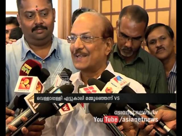 Political leaders against Vellappally Natesan's Samastha Munnetta Yatra