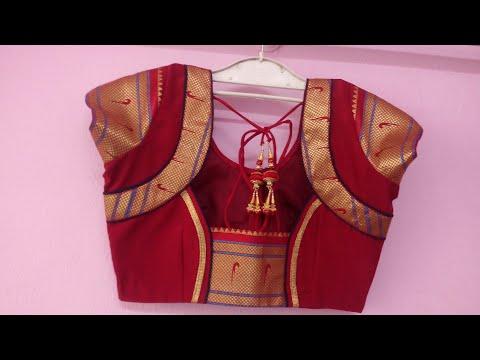 Paithani saree blouse beautiful kath work back neck design|Cutting and Stitching of back neck